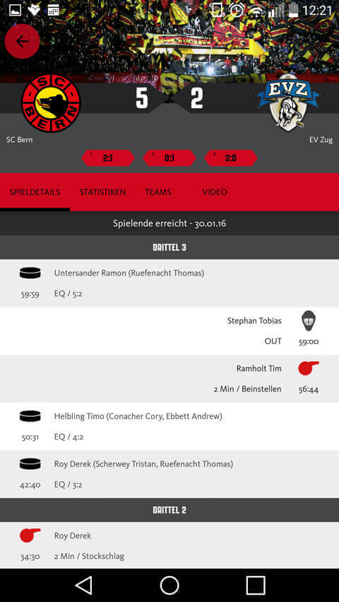 Swiss Ice Hockey App Screenshot